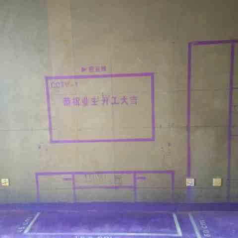 家天下北郡-黄墙紫地/3D全景放样-山水装饰