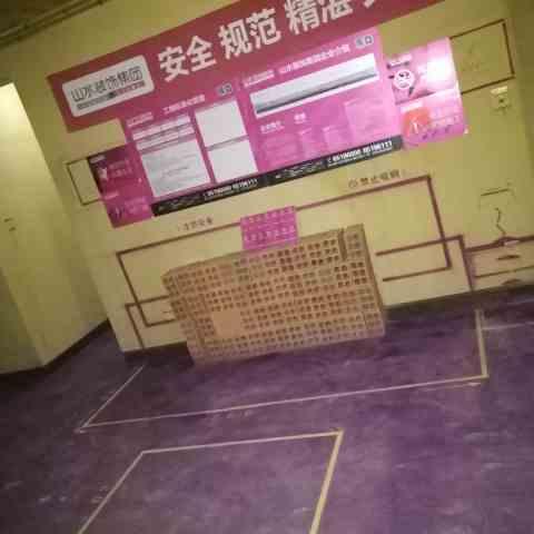 华润万橡府-黄墙紫地/3D全景放样-山水装饰
