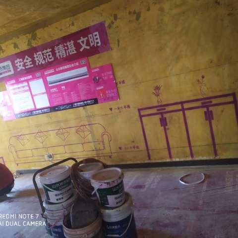 恒大华府-黄墙紫地/3D全景放样-山水装饰