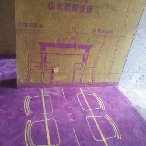 皇马花园-黄墙紫地/3D全景放样-山水装饰