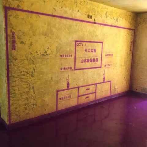 滨湖时光-黄墙紫地/3D全景放样-山水装饰