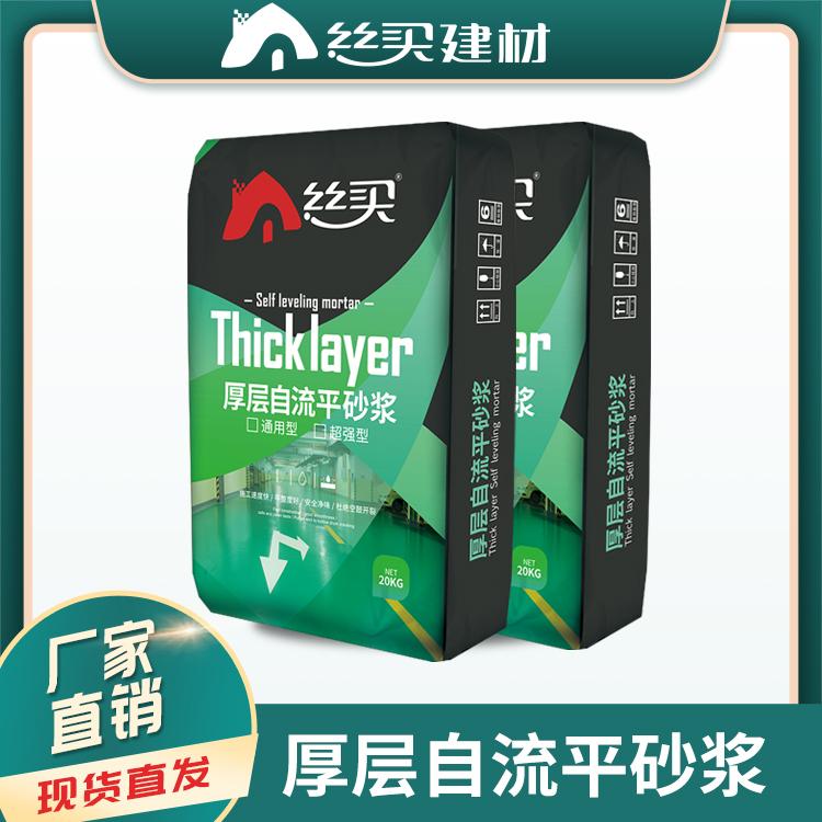 南京石膏基自流平多少钱一平 石膏基厚层自流平砂浆 石膏自流平生产厂家 高强度自流平石膏砂浆