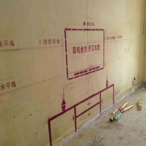 名君家园-黄墙紫地/3D全景放样-山水装饰