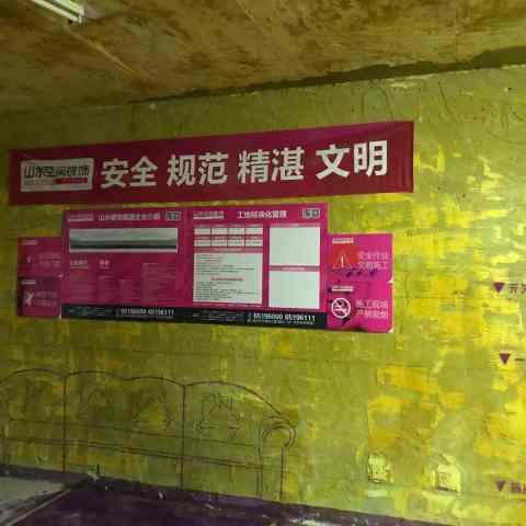 禹州中央广场-黄墙紫地/3D全景放样-山水装饰