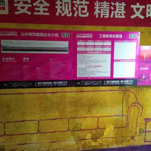 塘桥新村-黄墙紫地/3D全景放样-山水装饰