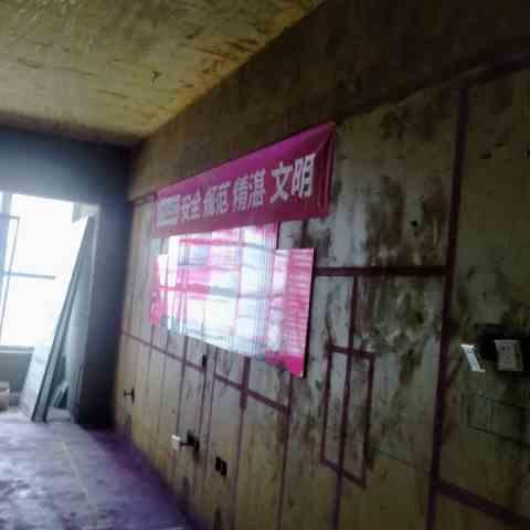 东方广场-黄墙紫地/3D全景放样-山水装饰