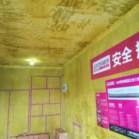 十里春风-黄墙紫地/3D全景放样-山水装饰