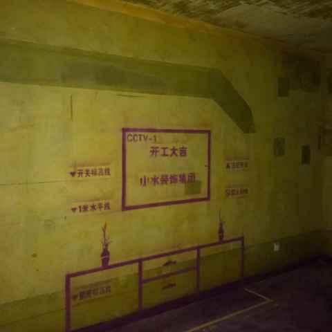万科蓝山-黄墙紫地/3D全景放样-山水装饰