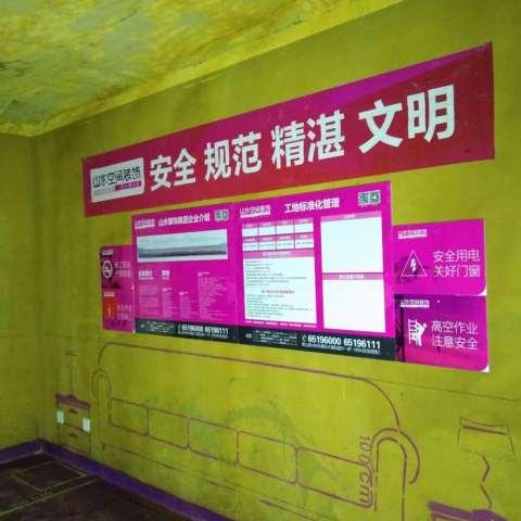 华地森林湖-黄墙紫地/3D全景放样-山水装饰