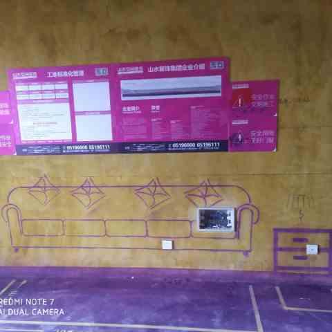 金星和园-黄墙紫地/3D全景放样-山水装饰