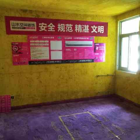 合肥市计委生活区-黄墙紫地/3D全景放样-山水装饰