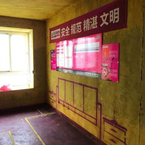 临湖社区-黄墙紫地/3D全景放样-山水装饰