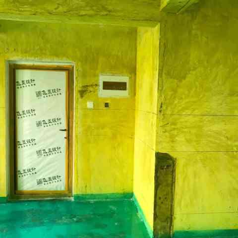 滨湖顺园北区-黄墙绿地/成品保护-飞墨设计