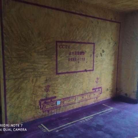 金色池塘-黄墙紫地/3D全景放样-山水装饰