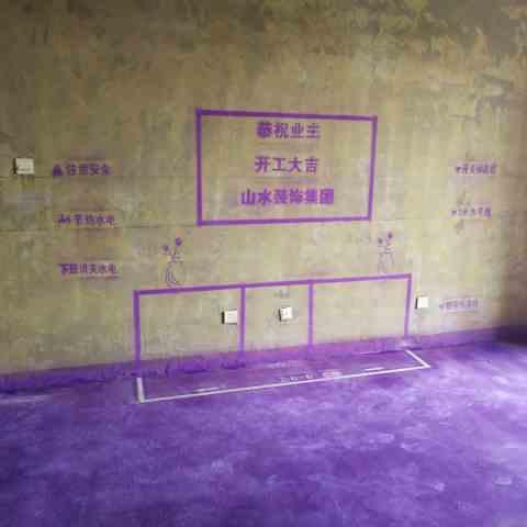 保利西山林语-黄墙紫地/3D全景放样-山水装饰