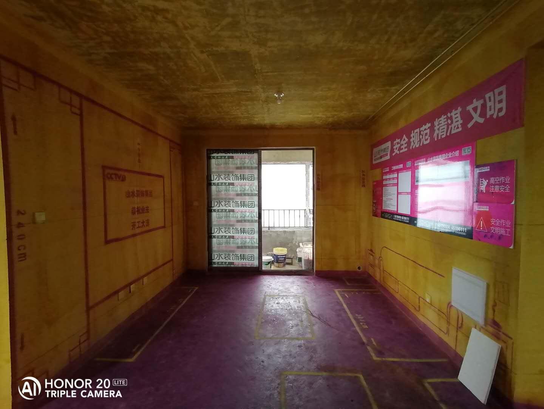 御璟江山-黄墙紫地/3D全景放样-山水装饰