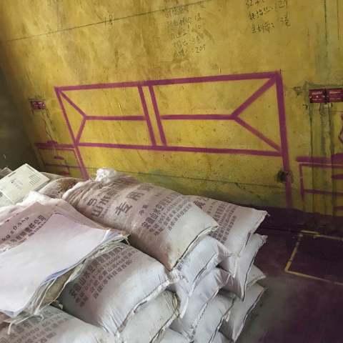 太平洋森活广场-黄墙紫地/3D全景放样-山水装饰