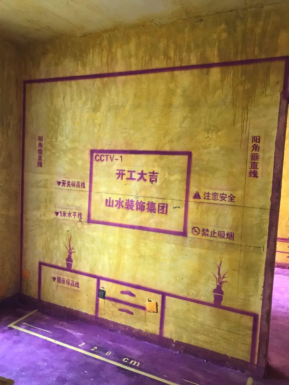 方兴北园-黄墙紫地/3D全景放样-山水装饰