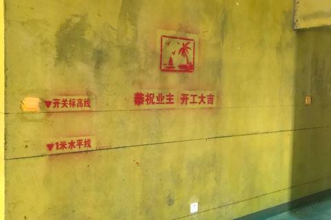 高速时代御府-黄墙绿地/3D全景放样/成品保护-家美福装饰