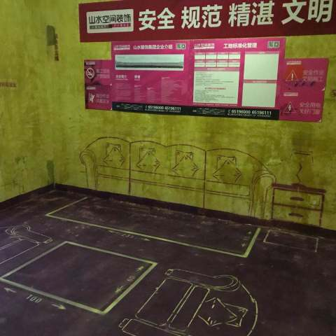 金茂湾-黄墙紫地/3D全景放样-山水装饰