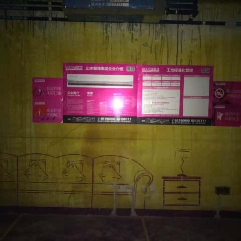 万科馨园-黄墙紫地/3D全景放样-山水装饰