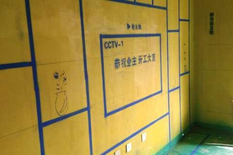中海城-黄墙绿地/3D全景放样-八戒住家