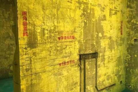 铜冠花园一期-黄墙绿地-飞墨设计