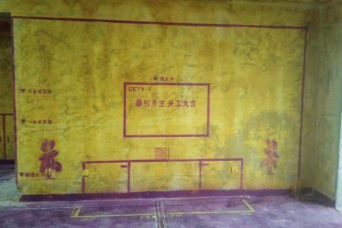 水木春城-黄墙紫地/3D全景放样-山水装饰