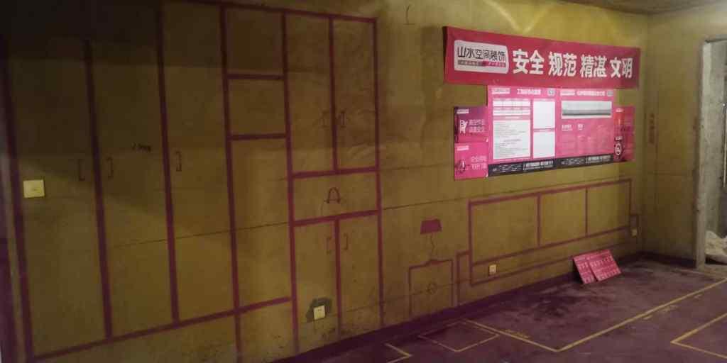 禹州珑玥湾-黄墙紫地/3D全景放样-山水装饰