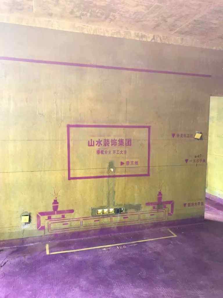 悦湖山苑-黄墙紫地/3D全景放样-山水装饰