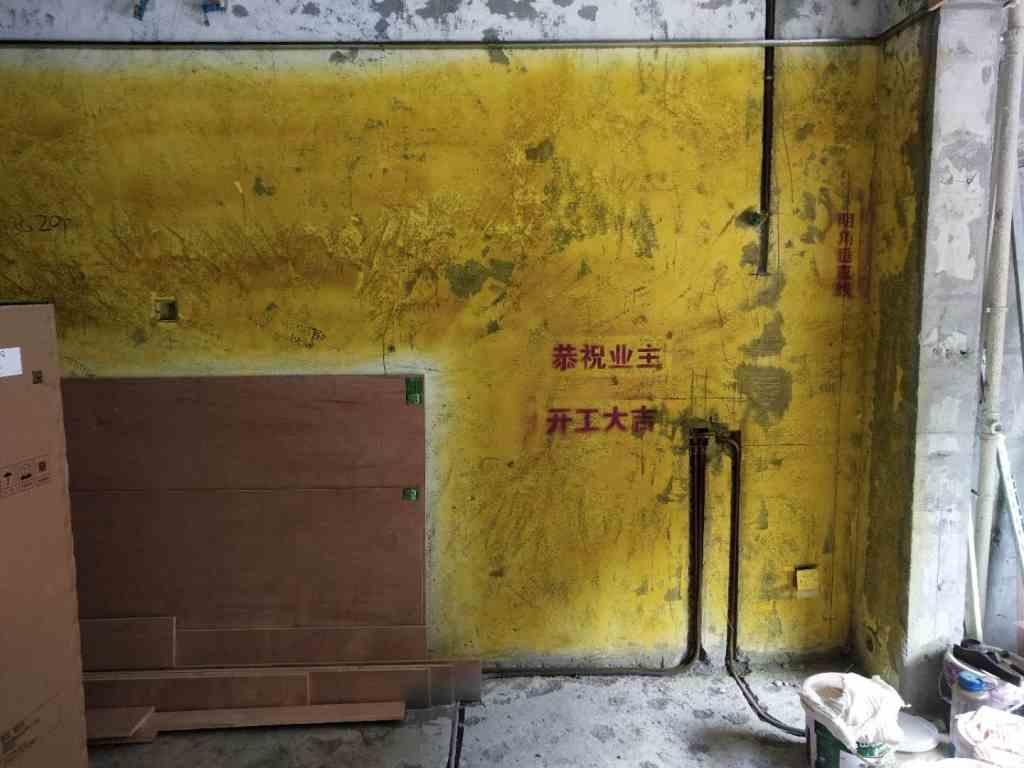 云谷金融城-黄墙绿地/3D全景放样-山水装饰