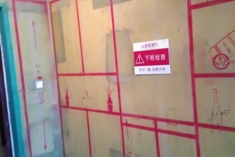 禹州珑玥湾-墙固地固/3D全景放样-大维装饰