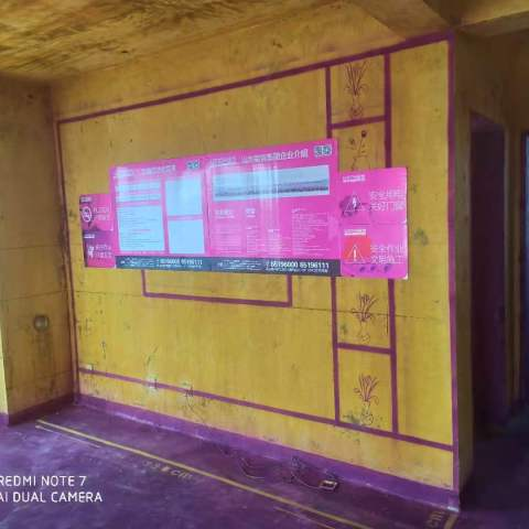 平湖秋月-黄墙绿地/成品保护-飞墨设计