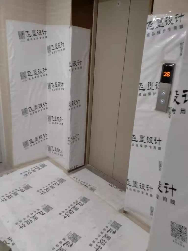禹州珑玥湾-先做保护-飞墨设计