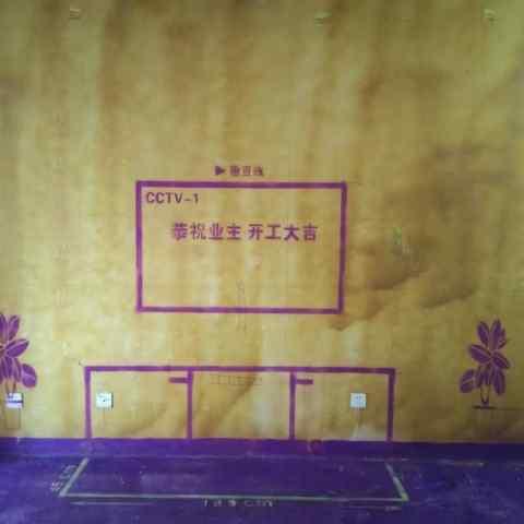 巴黎春天-黄墙紫地/3D全景放样-山水装饰
