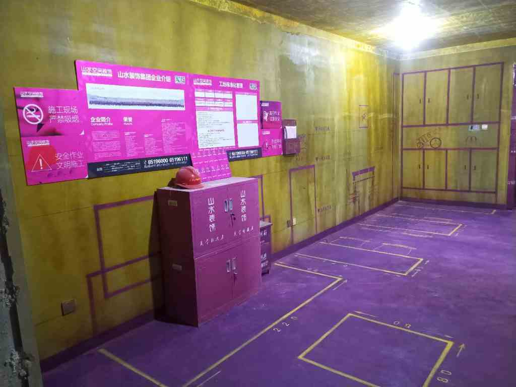碧桂园时代倾城-黄墙紫地/3D全景放样-山水装饰