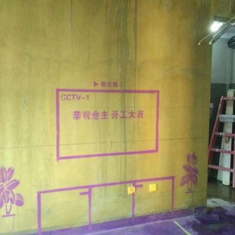 建发雍龙府-黄墙紫地/3D全景放样-山水装饰