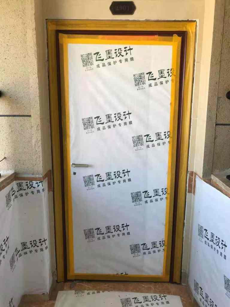 滨湖阳光里-成品保护-飞墨设计