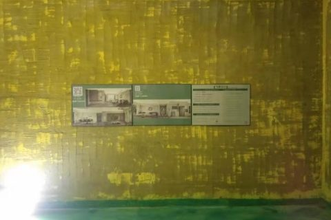 凯旋门1期-黄墙绿地-飞墨设计
