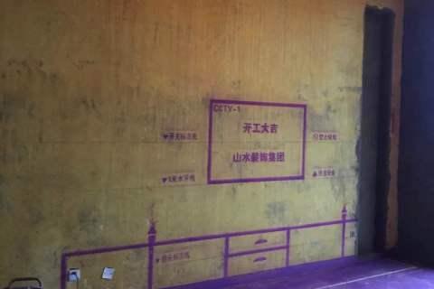 滨湖金榈园-黄墙紫地/3D全景放样-山水装饰
