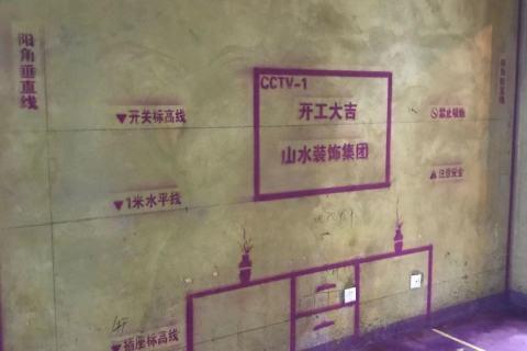 名门湖畔-黄墙紫地/3D全景放样-山水装饰