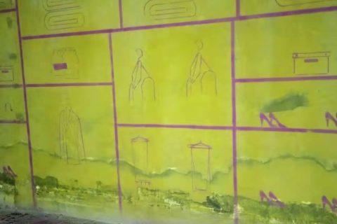 香榭水都-黄墙绿地-飞墨设计