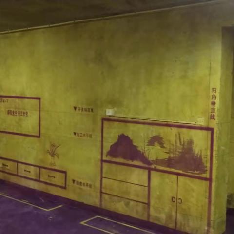中海滨湖公馆-黄墙紫地/3D全景放样-山水装饰
