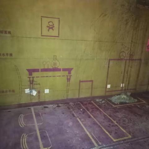 安粮中心-黄墙紫地/3D全景放样-山水装饰