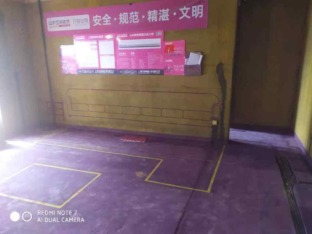 九龙首府-黄墙紫地/3D全景放样-山水装饰