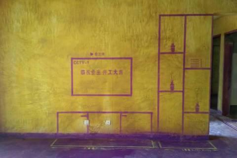九溪江南园柳园-黄墙紫地/3D全景放样-山水装饰