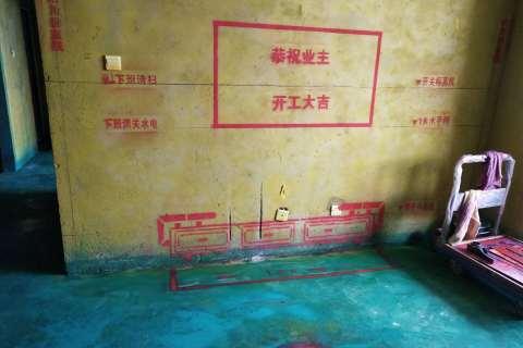 滨湖阳光里-黄墙绿地/3D全景放样/成品保护-家美福装饰