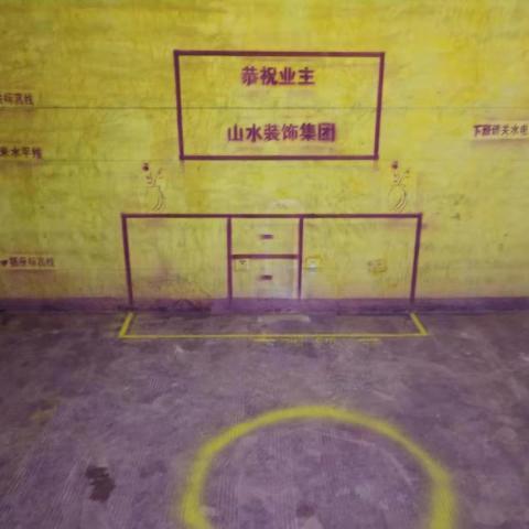 天鹅湖畔-黄墙紫地/3D全景放样-山水装饰
