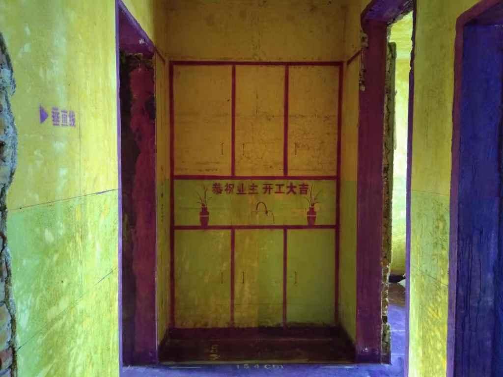 红星路170号-黄墙紫地/3D全景放样-山水装饰