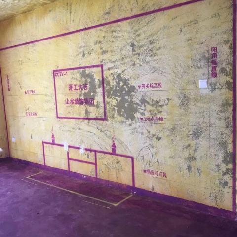 南七里二期澜山园-黄墙紫地/3D全景放样-山水装饰